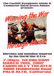 """Music of World War II"" concert poster"